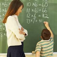 Tanár diák