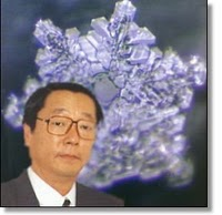 Masaru Emoto, Dr. untitled